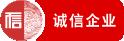 融跃教育官网信用认证