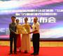 中国企业经营信用累计认证正式落地新疆